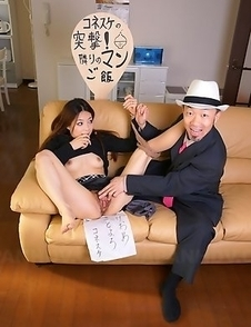 Japan XXX Couple Pictures