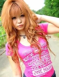 Teen Sarina Tsubaki strips outdoor